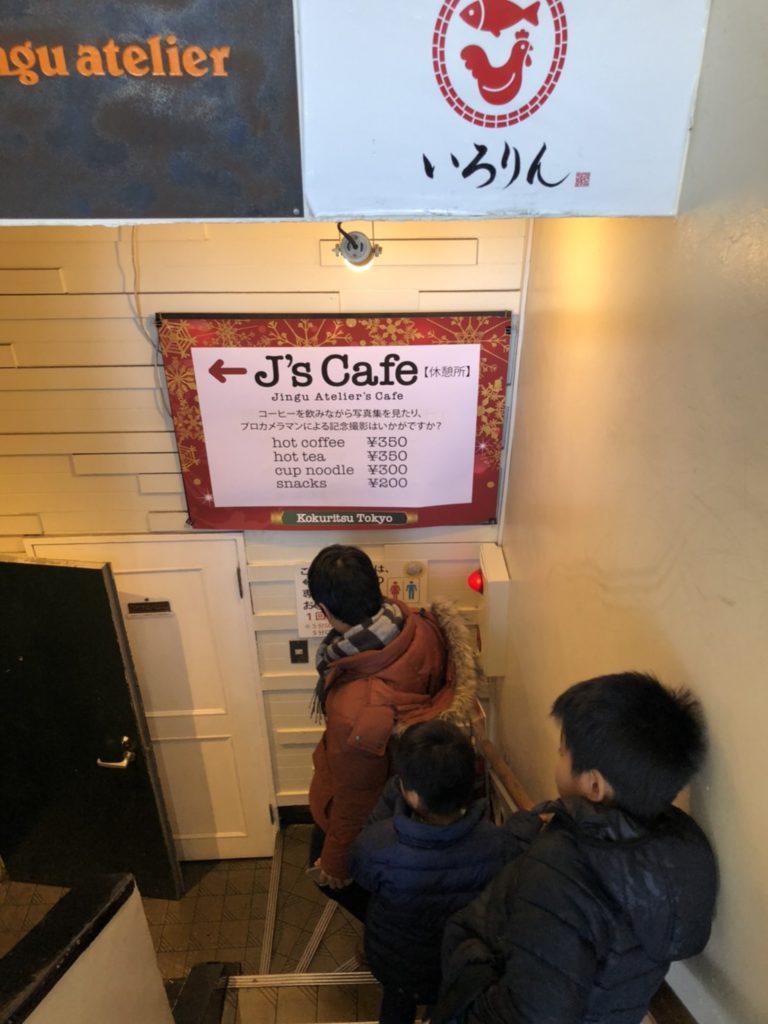 新国立競技場 J'sCafe カフェ