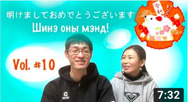 今年の漢字一文字 shomonz